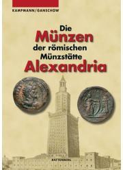 Monety rzymskie Aleksandria - Katalog