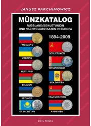 Monety Rosja\Związek Radziecki i kraje po upadku